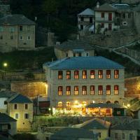 Hotellbilder: Syrrako, Sirako