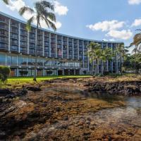 فندق كاستل هيلو هاواي