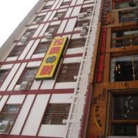 Super 8 Dunhuang Fengqingcheng