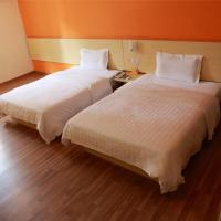 Hotel Pictures: 7Days Inn Xiamen Jimei University Shigu Road, Xiamen