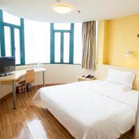 Zdjęcia hotelu: 7Days Inn Shenzhen Airport Fuyong, Bao'an