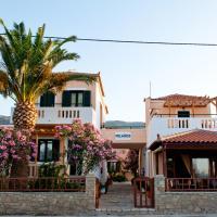 Pelagos Hotel Apartments