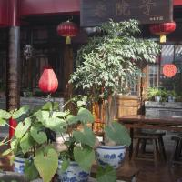Hotel Pictures: The Great Wall Courtyard Hostel, Yanqing