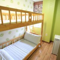 Hotelbilder: Sori Guesthouse 2nd, Jeju