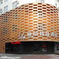 Hotel Pictures: La Perle Boutique Hotel Mudanjiang, Mudanjiang