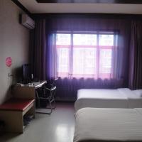 Hotel Pictures: Ranti Hotel Mudanjiang, Mudanjiang