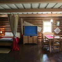 Hotel Pictures: Khutor Volk, Krivoye