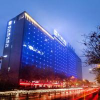 Zdjęcia hotelu: Kasion International Hotel Yiwu, Yiwu