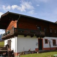 Hotel Pictures: Mountain Panorama – Apartment A, Walchen