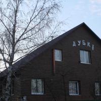 Hotel Pictures: Agrosadba Dubki, Apchak