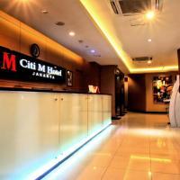Zdjęcia hotelu: Citi M Hotel Gambir, Dżakarta