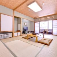 Japanese-Style Suite Room with Open-Air Bath