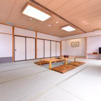 Japanese-Style Family Room - Non Smoking