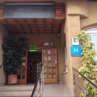 Hotel Pictures: El Paso, Águilas