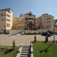Hotel Pictures: Multi Rest House, Tsaghkadzor