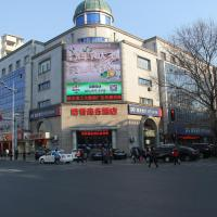 Hotel Pictures: Hit Business Hotel Harbin, Harbin