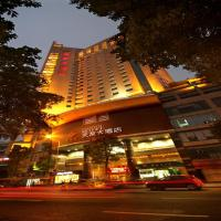 Hotel Pictures: Chongqing Tianyou Hotel, Chongqing