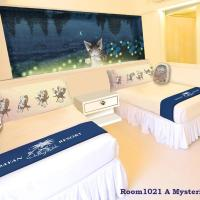 Themed Room 1021 Mysterious Night