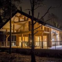 Hotel Pictures: Jaagurahu Holiday Homes, Nõmme