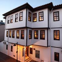 酒店图片: 白花园酒店, 安塔利亚