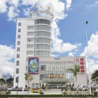 Hotel Pictures: Nanning Guoyu Hotel, Nanning