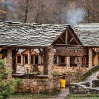 Hotel Pictures: Farma Sotira, Gozhdarazhdë