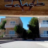 Dahab Hotel