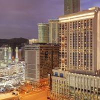 Fotos de l'hotel: Hilton Suites Makkah, La Meca
