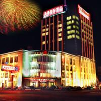 Hotel Pictures: Datong Tiangui International Hotel, Datong