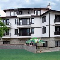 Hotel Pictures: Krasteva House, Berkovitsa