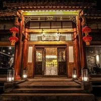 Hotel Pictures: Collection - Home Resorts, Emeishan