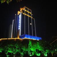 Hotel Pictures: Days Hotel & Suites Heng'an Chongqing, Nanchuan