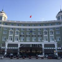 Hotel Pictures: New Gloria Plaza Garden Hotel, Harbin