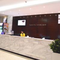 Hotel Pictures: City Comfort Inn Zhanjiang Chikan Li Jiao Qiao, Zhanjiang