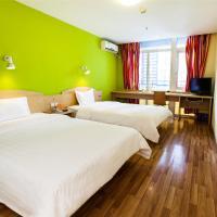 Hotel Pictures: 7Days Inn Yantai Huangshan Road, Fushan