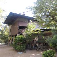 Photos de l'hôtel: Kro Sang Homestay, Phumĭ Ta Rós