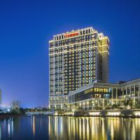Hotel Pictures: Sheraton Changde Wuling Hotel, Changde