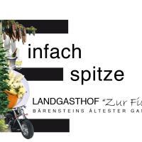 Landgasthof Zur Fichte