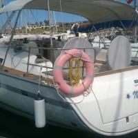 Hotel Pictures: Boat in Adeje (12 metres), Los Abrigos