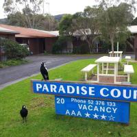 Hotel Pictures: Paradise Court, Apollo Bay