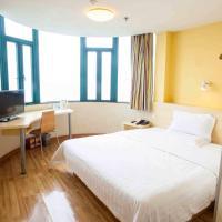 Hotel Pictures: 7Days Inn Wuhan Guanggu Guanshan Avenue Branch, Jiangxia