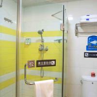 7Days Inn Zhumadian Tianzhongshan Tianzhongshan Avenue