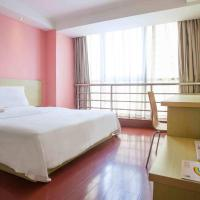 Hotel Pictures: 7Days Inn Tongren Railway Station Jintan, Tongren