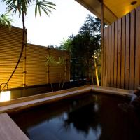 Deluxe Japanese-Style Room with Open-Air Bath