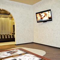Fotos del hotel: Apartments 1 on Arzhanovoy, Brest