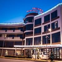 Fotografie hotelů: Hotel Airport Tirana, Rinas