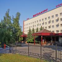 Metallurg Hotel