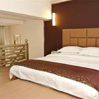 Hotel Pictures: Fuzhou ShanPin YaJu Hotel, Fuzhou