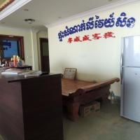 Foto Hotel: Lee Way Son Guesthouse, Prey Veng