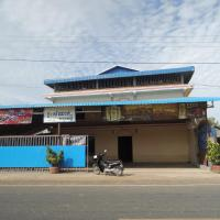 Foto Hotel: Somros Thmey Guesthouse, Prey Veng